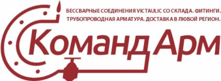 КомандАрм логотип